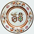 A large Chinese famille rose armorial dish for the Italian market, Yongzheng period (1723-1735), circa 1722