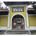 Temple du sud de Zhejiang