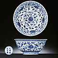 An early Ming blue and white bowl, Xuande six character-mark within double-circles and of the period (<b>1426</b>-<b>1435</b>)