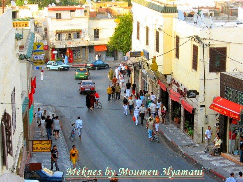 Poste skkakin Rwamzin Meknes