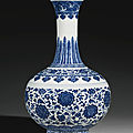 A blue and white '<b>floral</b>' <b>bottle</b> <b>vase</b>, Qianlong seal mark and period (1736-1795)