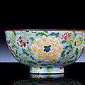 A fine and rare imperial <b>Beijing</b> <b>enamel</b> blue-ground bowl, Kangxi blue-<b>enamel</b> four-characteryuzhimark within double-squares and