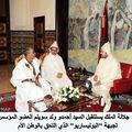 صاحب الجلالة الملك محمد السادس يستقبل بطنجة عضوا مؤسسا للبوليساريو التحق بالمملكة