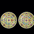 A pair of famille-rose yellow-ground '<b>Bajixiang</b>' dishes, Jiaqing seal marks and of the period (1796-1820)