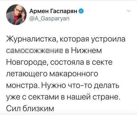 _yartiSlavinaIrina05