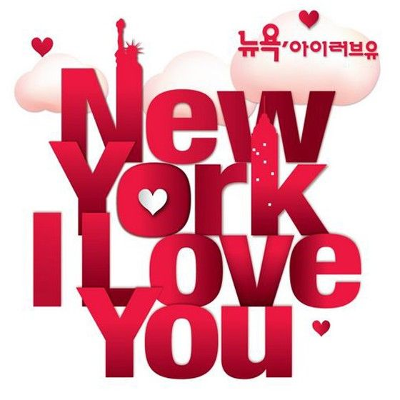fond d'ecran i love new york