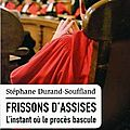Frissons d'assises
