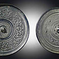 Two <b>bronze</b> <b>circular</b> <b>mirrors</b>, Warring States period-Western Han dynasty (475 BC-AD 8)