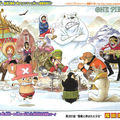 One piece-partie 2: l'anime