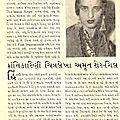 Lettre d'Indira à Denise, The Holme, Simla, 15 décembre 1936