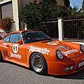 PORSCHE 911 Carrera Jägermeister Lipsheim (1)