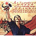 14ème <b>Rencontre</b> <b>internationale</b> des Partis communistes et ouvriers