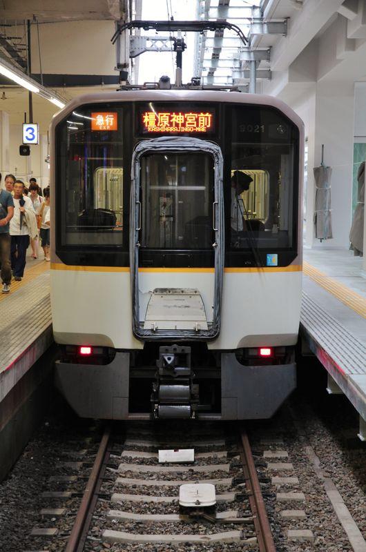 近鉄9020系(9021F), 京都駅 Kyôt...
