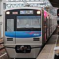 Keisei 3050 (3051), Sakura Station