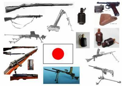 Armes Japonaises