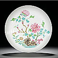 A famille-rose saucer <b>dish</b>, mark and period of Yongzheng (1723-1735)