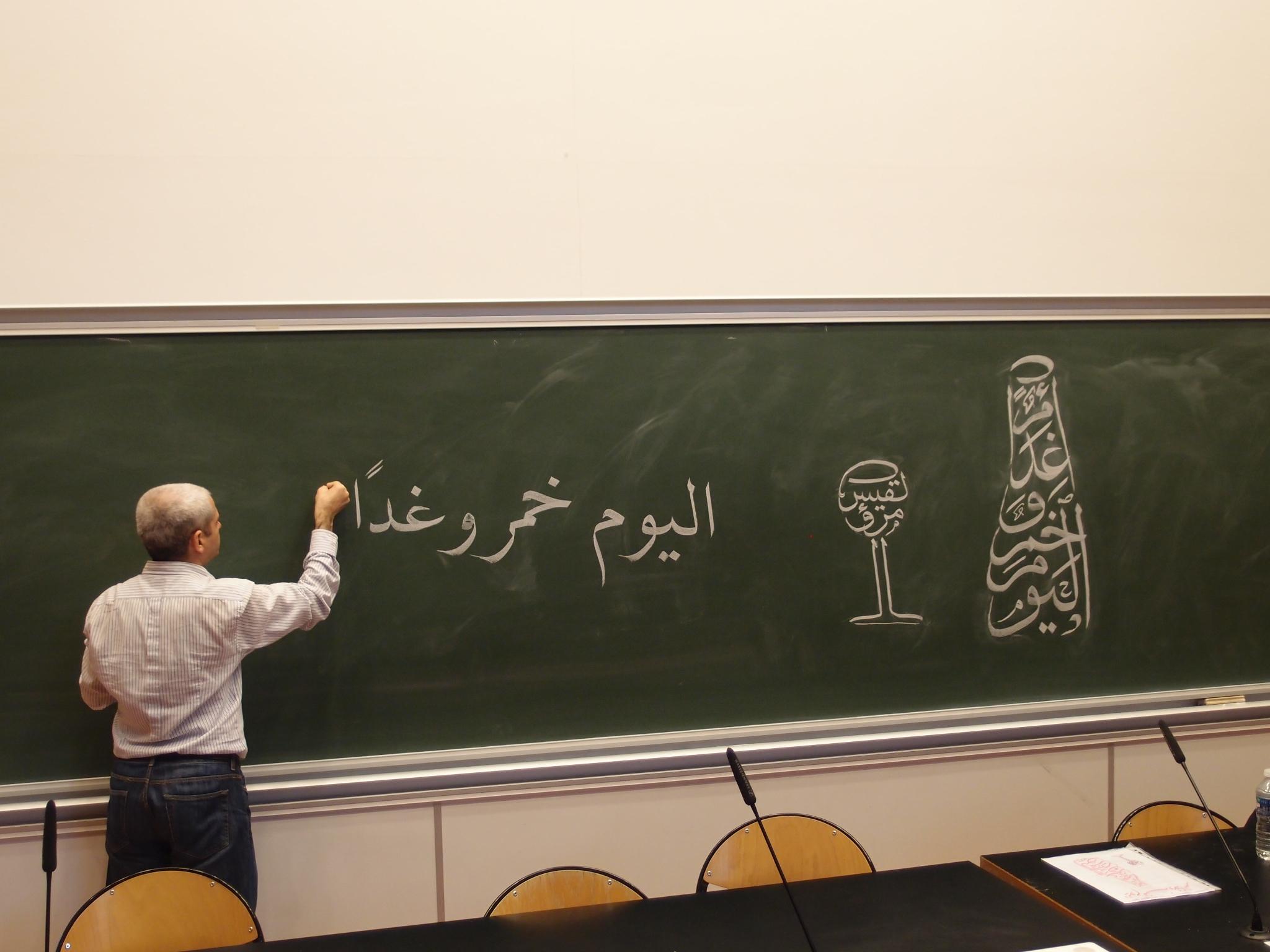 calligraphie1 24