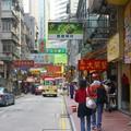 la rue de notre hotel