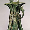 Rectangular vessel for offering wine, Late <b>Shang</b> <b>period</b>, ca. 1200 BCE