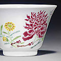 A fine <b>famille</b> rose wine cup, Yongzheng six-character mark and of the period (1723-1735)