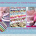 Premiere vente privée mercerie petits prix - nantes - 3 avril 2014