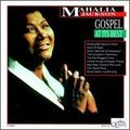 DISC : Gospel at its best [1996] 9t
