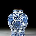 A blue and white porcelain baluster vase, qing dynasty, 18th century