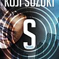 Sadako (S) - Koji Suzuki