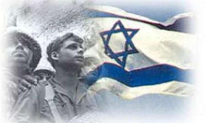 indépendance-israel