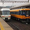 近鉄26000系 [さくらライナー] & 16000系, 吉野口駅