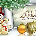 Bonne et heureuse année !