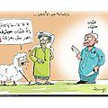 كاريكاتير-خروف-العيد-6