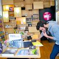 Nantes : l'office du tourisme