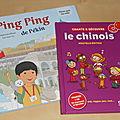 CONCOURS : Découvrir la Chine et la langue chinoise !