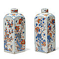 A pair of <b>Chinese</b> Imari square vases and covers, 17th century