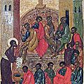 Confirmation : <b>credo</b> personnel et foi de l'Eglise
