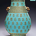 A rare molded and gilt decorated turquoise ground vase, hu, Qianlong_mark and period