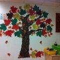 Un arbre d