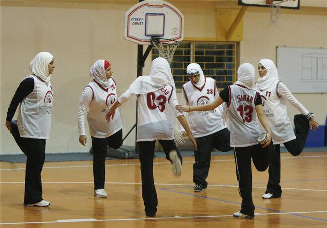 Basket voilé