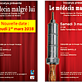 Le médecin malgré lui de charles gounod, 01-03-2018 (nouvelle date) et 03-03-2018