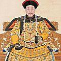 L'empereur de chine qianlong (1711~1799)