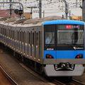 Odakyû 4000系(4554)