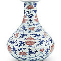 A copper-red and underglaze-blue vase, Qing dynasty, <b>late</b> <b>18th</b> – <b>early</b> <b>19th</b> <b>century</b>