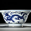 A fine blue and white 'dragon' bowl, mark and period of Yongzheng (<b>1723</b>-1735)
