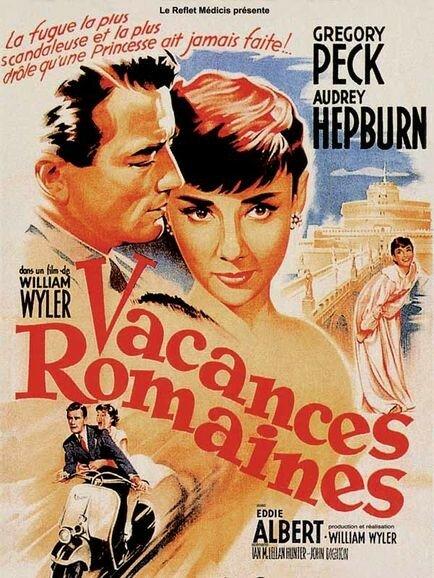 Affiche de Vacances Romaines