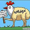 كاريكاتير-خروف-العيد-9