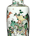 A fine famille-verte 'Warrior' rouleau vase, Qing Dynasty, Kangxi Period (1662-1722)