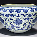 A rare and unusual large blue and white '<b>alms</b>' bowl, Qianlong period (1736-1795)