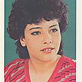 Les héros du Front de la Résistance Nationale Libanaise :Wafaa Nûr el-Dîn (وفاء نور الدين )