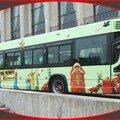 Bus Edith